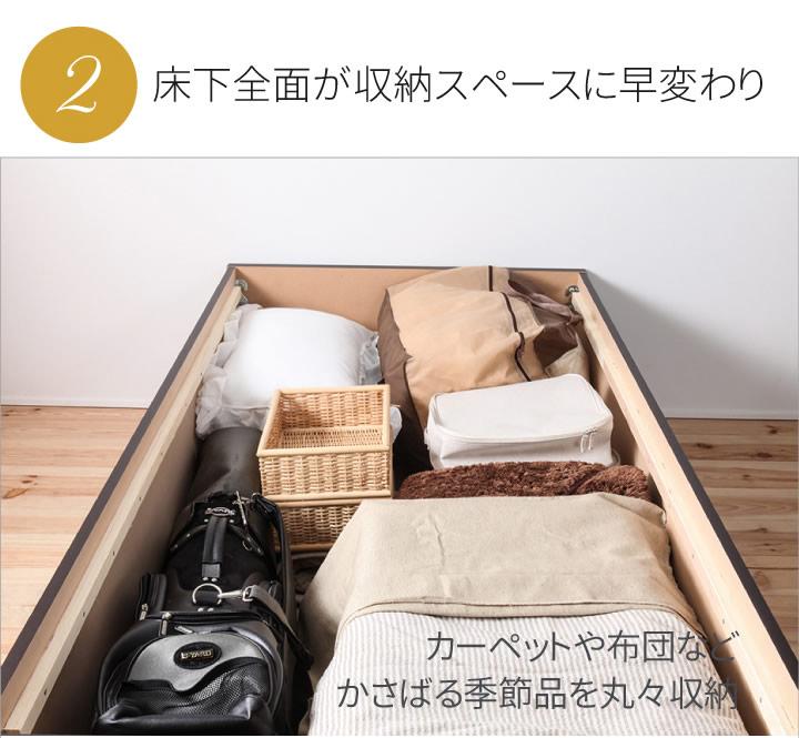 イ草張り大容量収納ベッド 日本製・低ホルムアルデヒドフレームを通販で激安販売