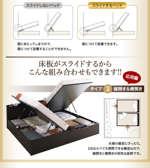 スリム棚付きガス圧式跳ね上げ収納ベッド【Charme】シャルムの激安通販