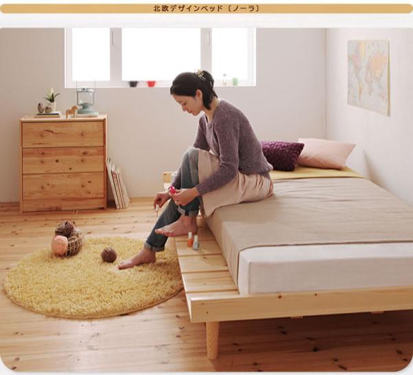 布団も使える北欧デザインヘッドレスベッド【Noora】ノーラ シングルの激安通販