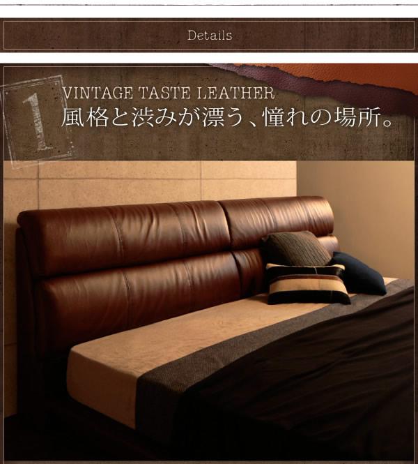 ヴィンテージデザインレザーローベッド【Roderick】ロデリックの激安通販