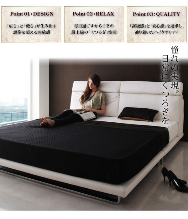 リクライニング機能付きレザーベッド【Precious】プレシャスの激安通販