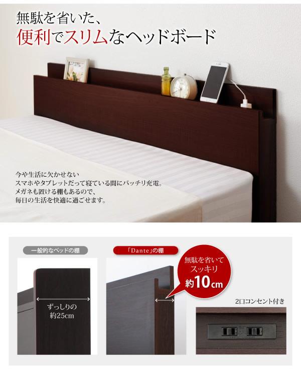 すのこ床板仕様スリム棚付きガス圧式跳ね上げ収納ベッド【Dante】ダンテの激安通販