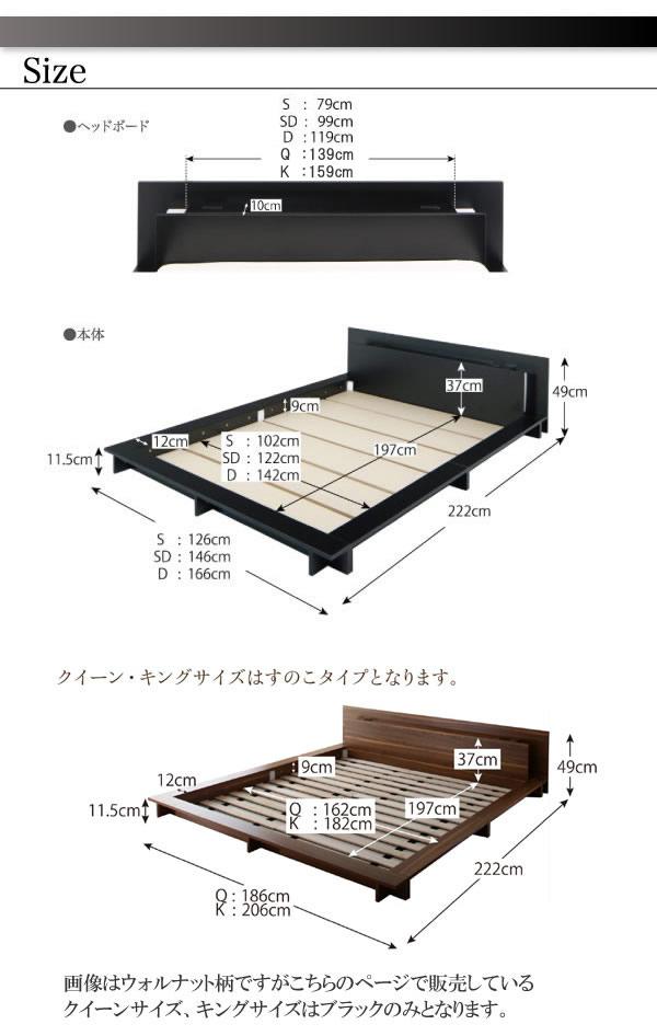 ステージデザインフロアベッド【Alba】アルバの激安通販