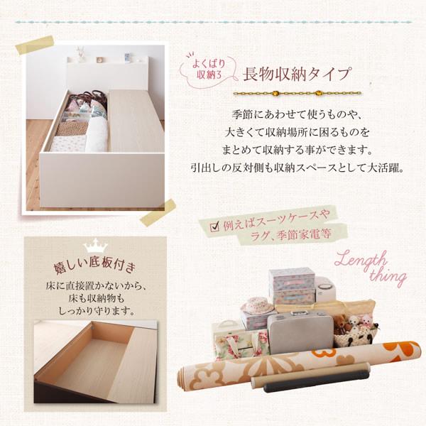 日本製ショート丈チェストベッド【Ralf】ラルフを通販で激安販売