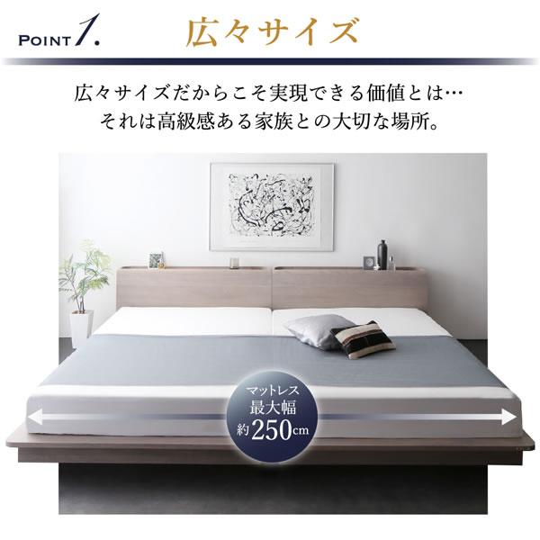 おしゃれなLED照明付き連結ベッド【Laura】 ロータイプ仕様の激安通販