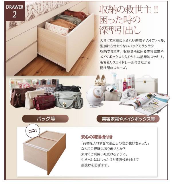 日本製・布団も使えるすのこ仕様チェストベッド【Salvato】サルバトの激安通販