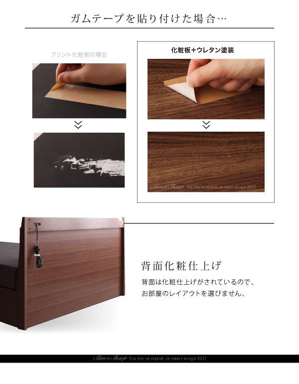 棚・コンセント付きスリムデザインすのこベッド【slim&sharp】スリムアンドシャープを通販で激安販売