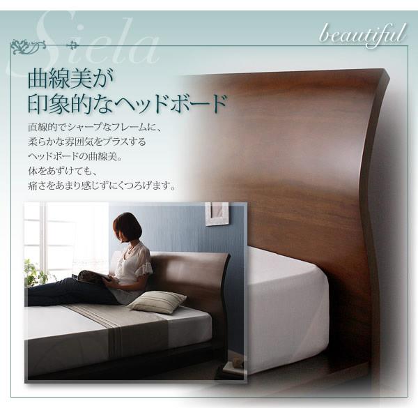 モダンデザインフロアベッド【siela】シエラ 激安通販4