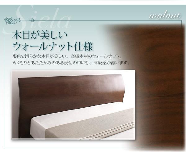 モダンデザインフロアベッド【siela】シエラ 激安通販5
