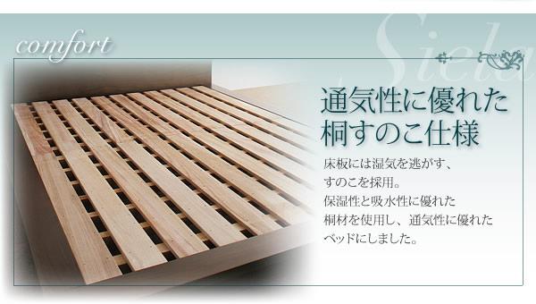 モダンデザインフロアベッド【siela】シエラ 激安通販6