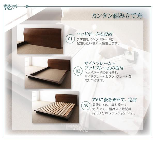 モダンデザインフロアベッド【siela】シエラ 激安通販7