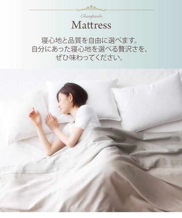 モダンデザインフロアベッド【siela】シエラ 激安通販8