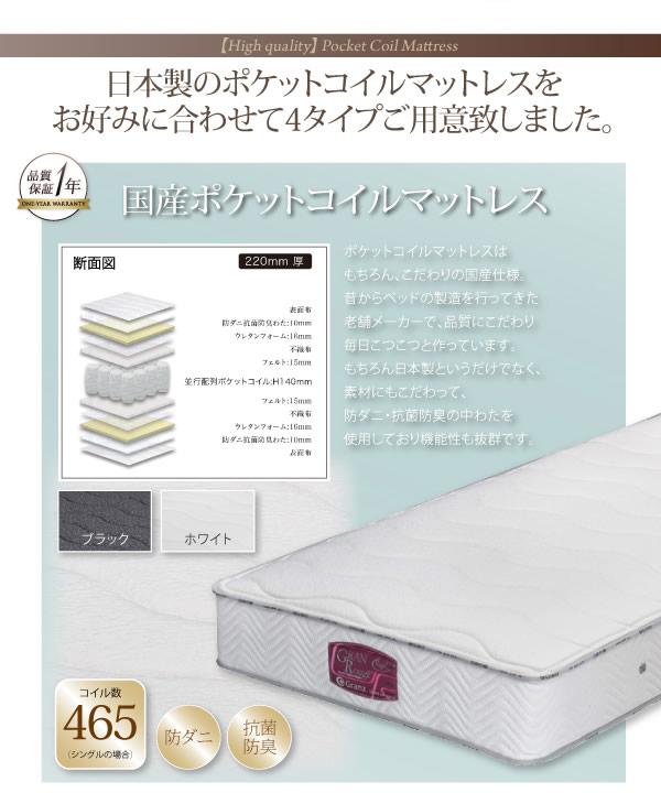 モダンデザインフロアベッド【siela】シエラ 激安通販13