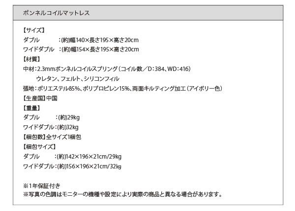 モダンデザインフロアベッド【siela】シエラ 激安通販21