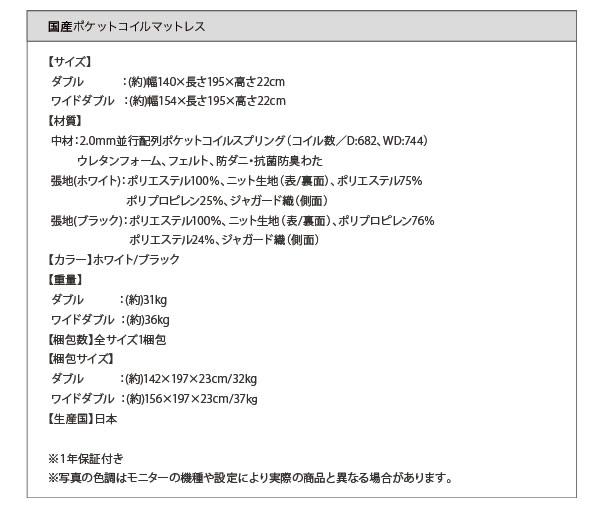モダンデザインフロアベッド【siela】シエラ 激安通販22