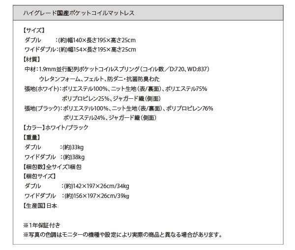 モダンデザインフロアベッド【siela】シエラ 激安通販23