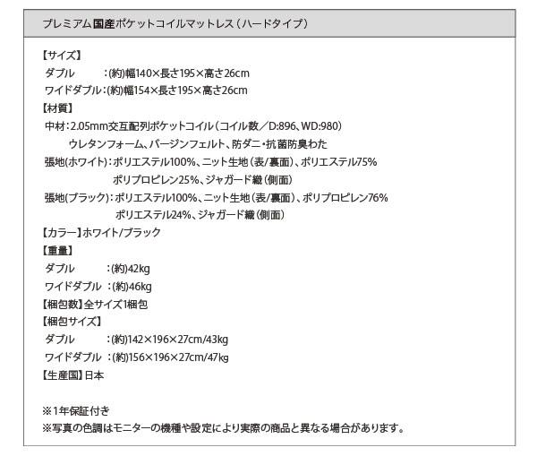 モダンデザインフロアベッド【siela】シエラ 激安通販24