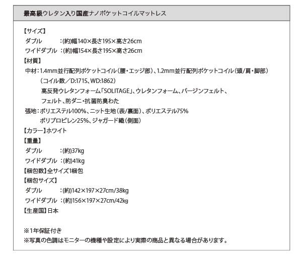 モダンデザインフロアベッド【siela】シエラ 激安通販25