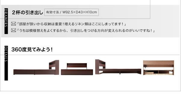 スクエア棚・コンセント付き収納ベッド【Sign】サイン/【Coty】コティ ダブルの激安通販