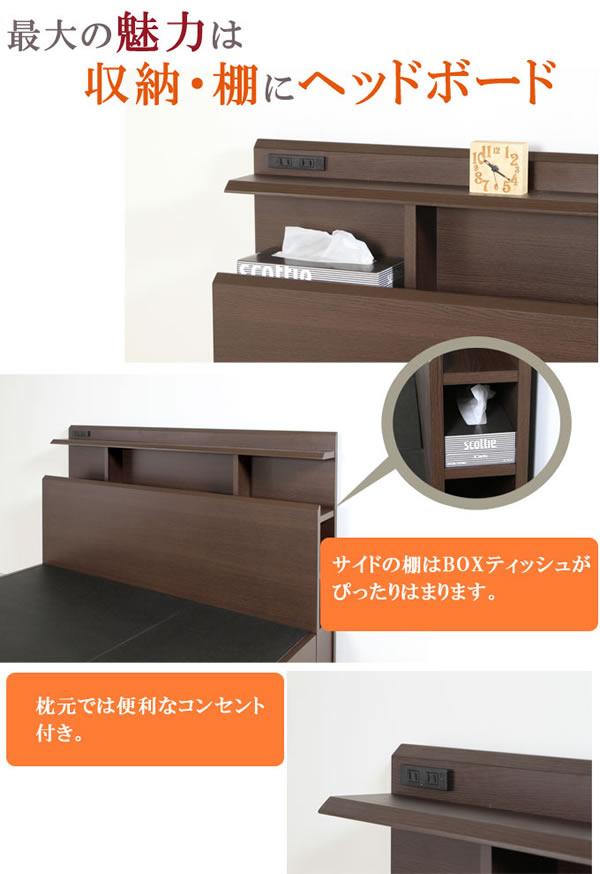 組立設置対応!BOXタイプ収納ベッド【STEP】ステップの激安通販