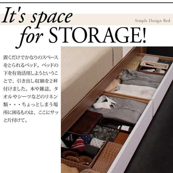 バイカラーデザイン収納ベッド【Tatiana】タチアナ 激安通販