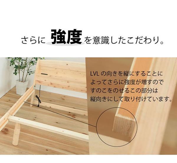 国産すのこベッド:スピード配送対応 高さ調整付き フォースターを通販で激安販売