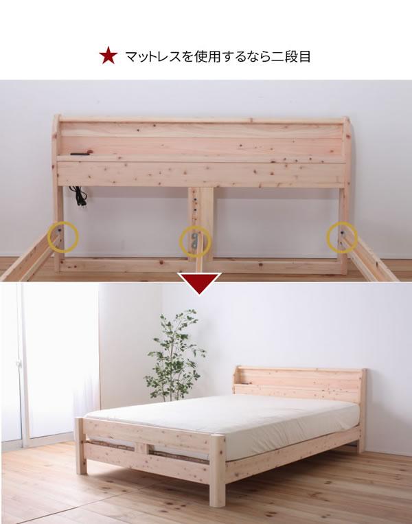 国産ヒノキすのこ頑丈ベッド 耐荷重500kg・高さ調整付き フォースターを通販で激安販売