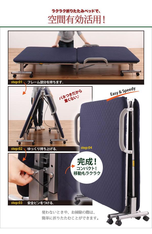 折りたたみ電動リクライニングベッド【tener】テナー 激安通販