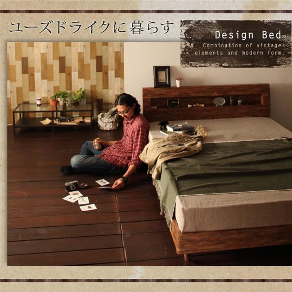 ヴィンテージデザインすのこベッド【Jack Timber】ジャック・ティンバー ダブル 激安通販