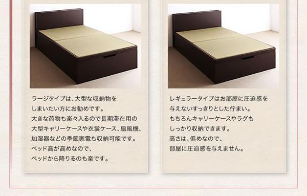 照明・棚付きガス圧式跳ね上げ畳ベッド【月花】の激安通販