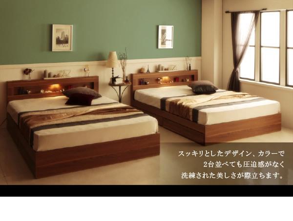 【価格訴求モデル】LEDライト・コンセント付き収納ベッド【Ultimus】ウルティムスを通販で激安販売