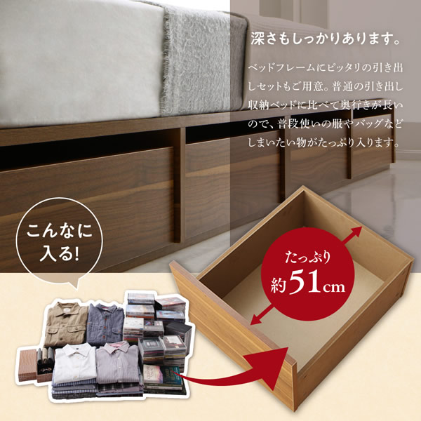 布団も使える!引き出し4杯付き収納ベッド【Plilia】ピリアーの激安通販