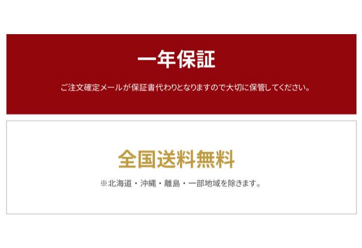 布団も使える日本製ローベッド【Zoe】ゾーイを通販で激安販売
