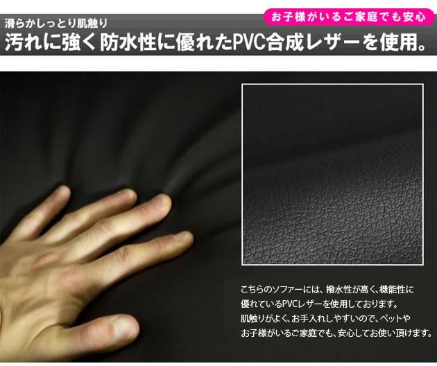 PVC合成レザー張り シンプルデザインソファ Reitz 1人掛け