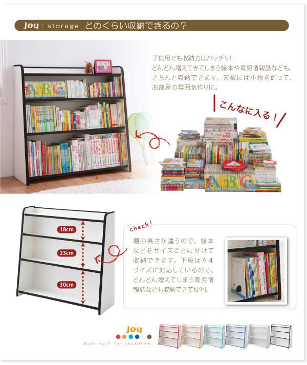 ソフト素材キッズファニチャーシリーズ joy 激安通販