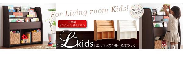 ソフト素材子供家具・リビングカラーシリーズ【L'kids】エルキッズ【おもちゃ箱】ラージ