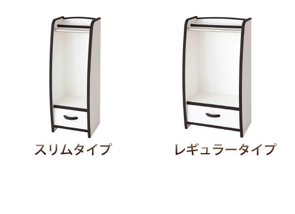 ソフト素材キッズファニチャーシリーズ ハンガーラック 激安通販
