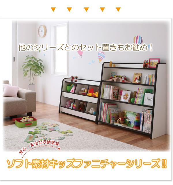 ソフト素材キッズファニチャーシリーズ piccolo 激安通販