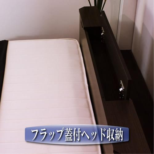 棚コンセント照明引出収納付ベッドA271 フラップ収納付き