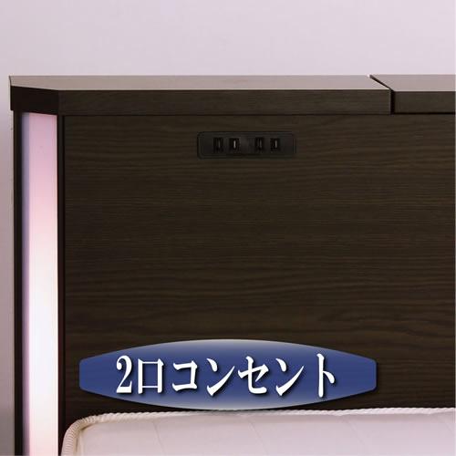 棚コンセント照明引出収納付ベッドA271 2口コンセント付き